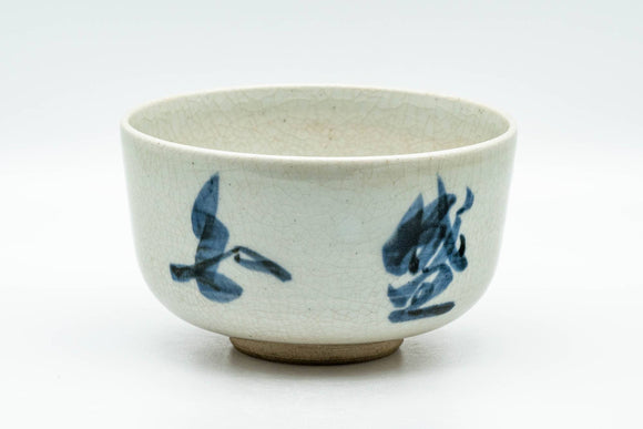 Japanese Matcha Bowl - Bird Kanji Grey Glazed Hantsutsu-gata Chawan - 300ml