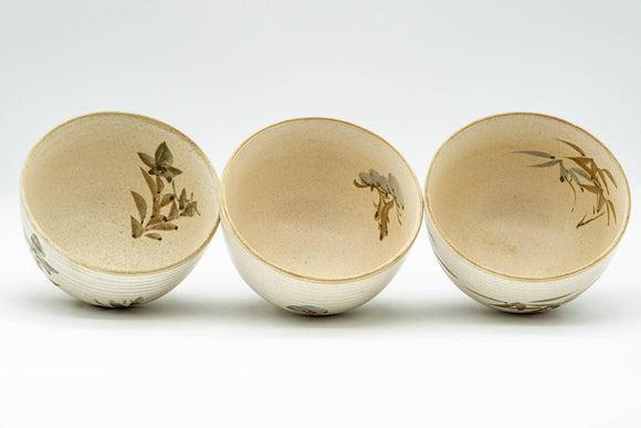 Japanese Teacups - Set of 3 Uniquely Decorated Floral Kiyomizu-yaki Yunomi - 170ml