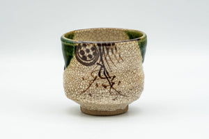 Japanese Teacup - Crazed Green Drip-Glazed Geometric Oribe-yaki Yunomi - 110ml