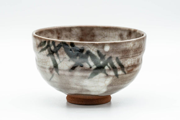 Japanese Matcha Bowl - Abstract Cloudy White Glazed Chawan - 300ml
