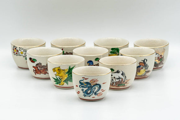 Japanese Teacups - Set of 10 Uniquely Decorated Kutani-yaki Guinomi - 40ml