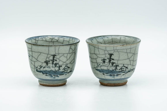 Japanese Teacups - Pair of Celadon Village Obori Soma-yaki Yunomi - 80ml