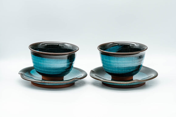 Japanese Teacups - Pair of Cyan Hakeme Yunomi with Coasters - 155ml