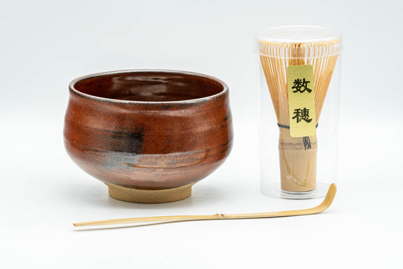 Japanese Matcha Set - Hantsutsu-gata Chawan with Bamboo Chasen Whisk and Chashaku Scoop - 400ml