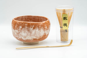 Japanese Matcha Bowl Set - Wabi-sabi Hantsutsu-gata Chawan with Bamboo Chasen Whisk and Chashaku Scoop - 450ml