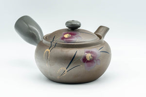 Japanese Kyusu - Grey and Pink Floral Teapot with Rubber Grip - 380ml