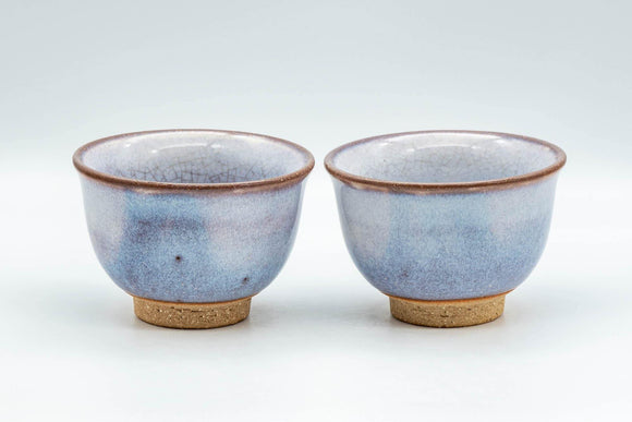 Japanese Teacups - Pair of Lavender Hagi-yaki Yunomi - 125ml - Tezumi