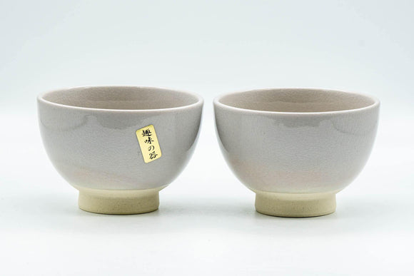 Japanese Teacups - Pair of Purple Yunomi - 150ml - Tezumi