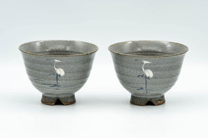 Japanese Teacups - Pair of Egret Matte Grey Glazed Yunomi - 110ml - Tezumi