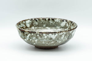 Japanese Bowl - Grey and White Spotted Summer Chawan - 250ml - Tezumi