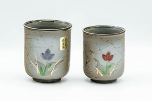 Japanese Teacups - Pair of Floral Green Meoto Yunomi - Arita-yaki