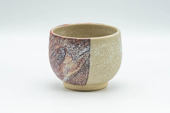 Japanese Teacup - Beige and Magenta Speckled Yunomi - 150ml - Tezumi