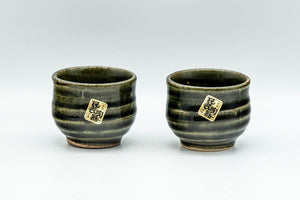 Japanese Teacups - Pair of Forest Green Glazed Guinomi - 60ml - Tezumi