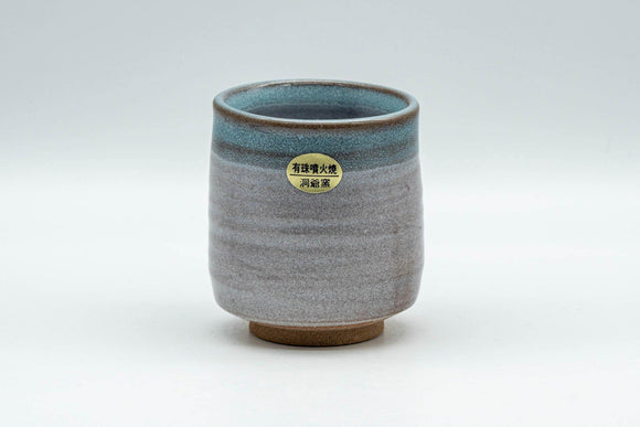 Japanese Teacup - Matte Blue Glazed Yunomi - 120ml - Tezumi