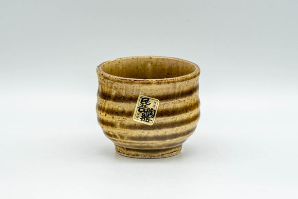 Japanese Teacup - Yellow Glazed Spiral Guinomi - 60ml - Tezumi