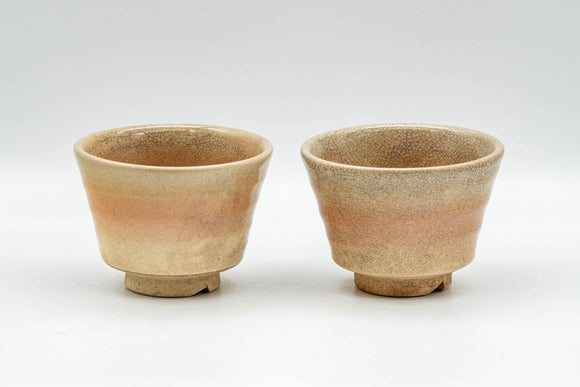 Japanese Teacups - Pair of Beige and Peach Asagao-gata Hagi-yaki Yunomi - 100ml - Tezumi
