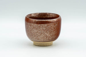 Japanese Teacup - Glossy Red Glazed Yunomi - 60ml - Tezumi
