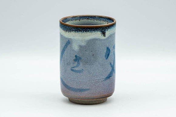 Japanese Teacup - Blue Kanji Hare's Fur Glazed Yunomi - 170ml - Tezumi