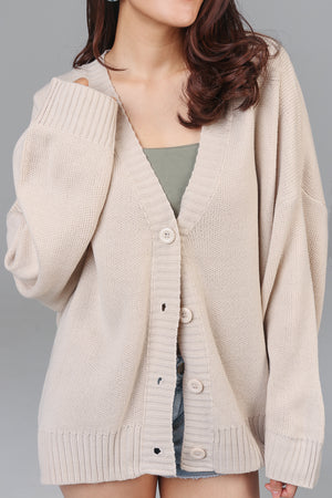 Varsity Button Cardigan in Nude