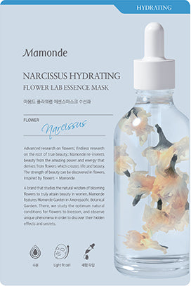 Mamonde Flower Lab Essence Mask 25 ml