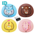 Cute Animals Set Wireless Mouse