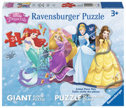 Pretty Princesses Giant Floor Puzzle