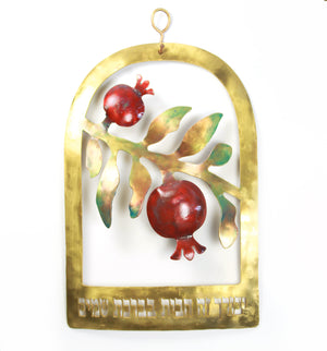Pomegranate Home Blessing - Shulamit Kanter Official Store