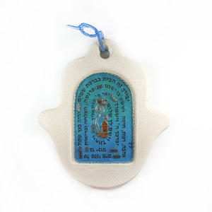 Blessing of the House - Hebrew Hamsa - Shulamit Kanter