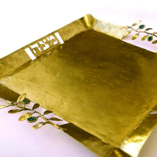 Olive - Metal Matzah Plate - Shulamit Kanter Official Store
