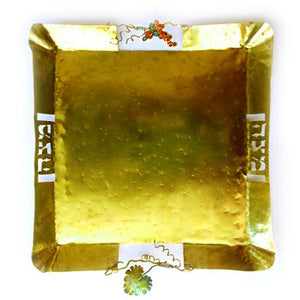 Grapes- Brass Matzah Plate - Shulamit Kanter