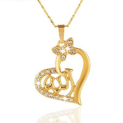 collier coeur or allah