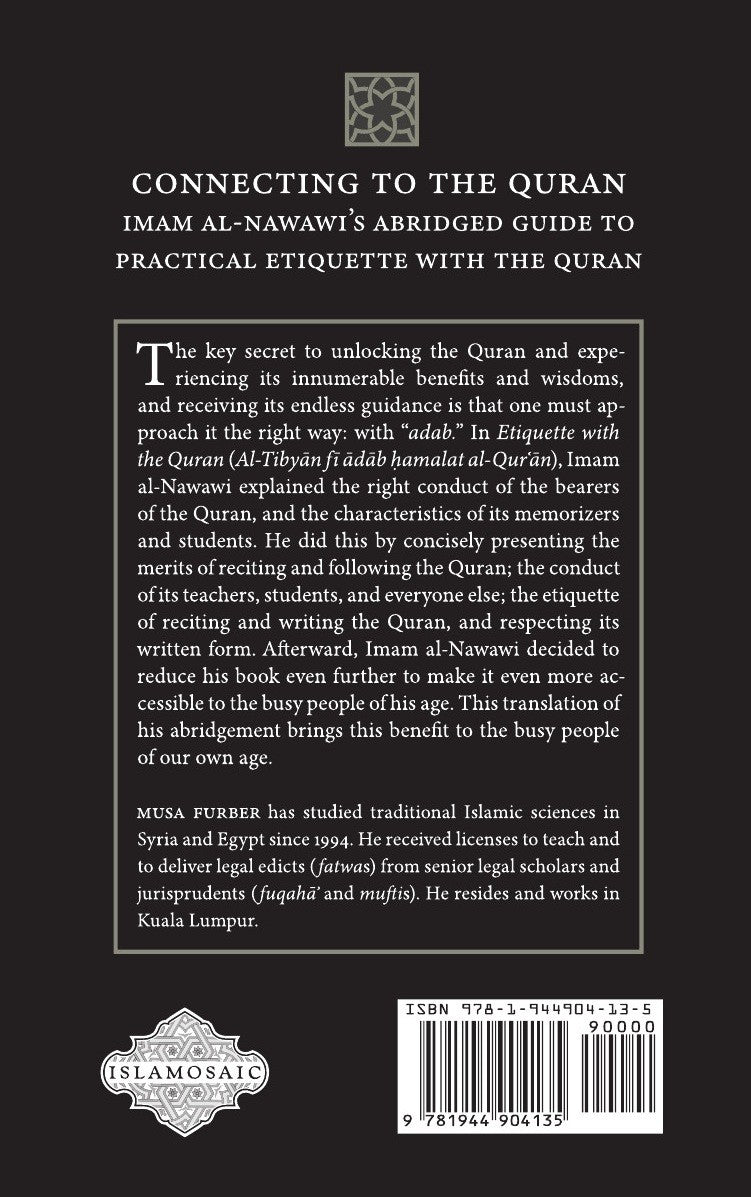 Connecting to the Qur'an