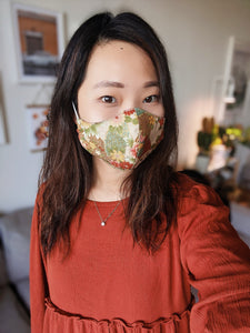 Reusable Face Mask (Marigold - Cream)