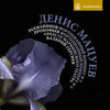RACHMANINOV Piano Concerto No. 2<br />PROKOFIEV Piano Concerto No. 2 [download]