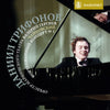 TCHAIKOVSKY Piano Concerto No 1 [download]