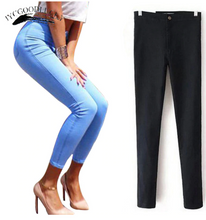 Load image into Gallery viewer, Jeans For Women Stretch High Waist Jeans