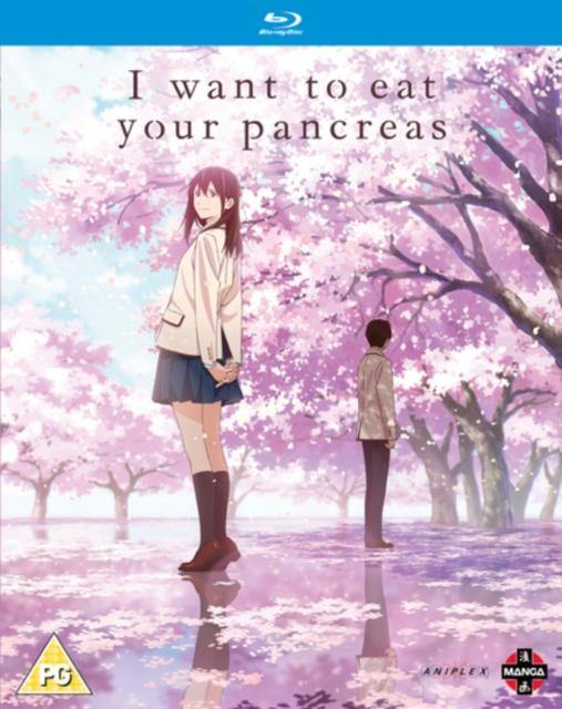 I WANT TO EAT YOUR PANCREAS BLU-RAY - Forthegeekend