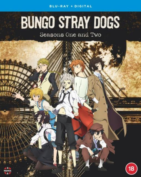 Bungo Stray Dogs: Season 1 & 2 - Forthegeekend