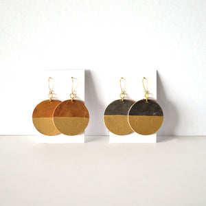 Globe Leather Earrings
