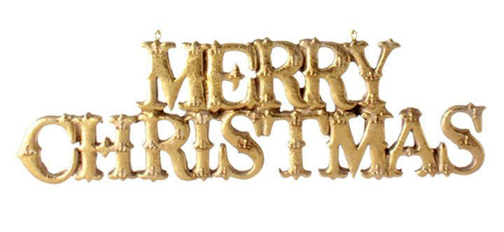 Golden shimmering Merry Christmas ornament.  Merry is stacked on top of Christmas, and features raised embellishments.