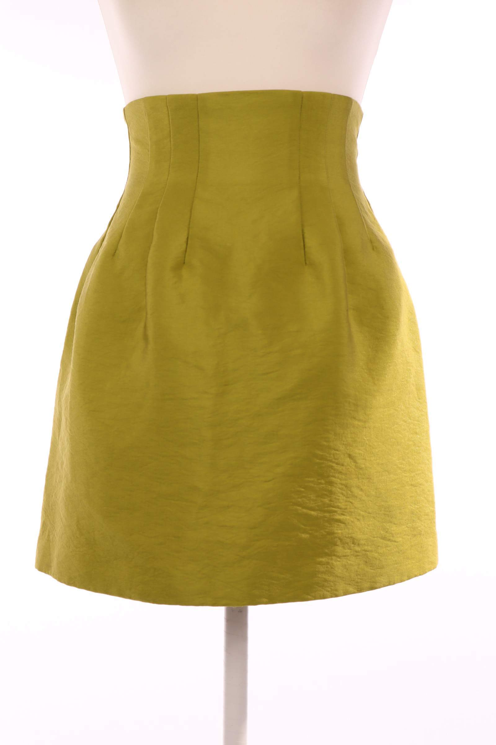 H&M Yellow Skirt - upty.store
