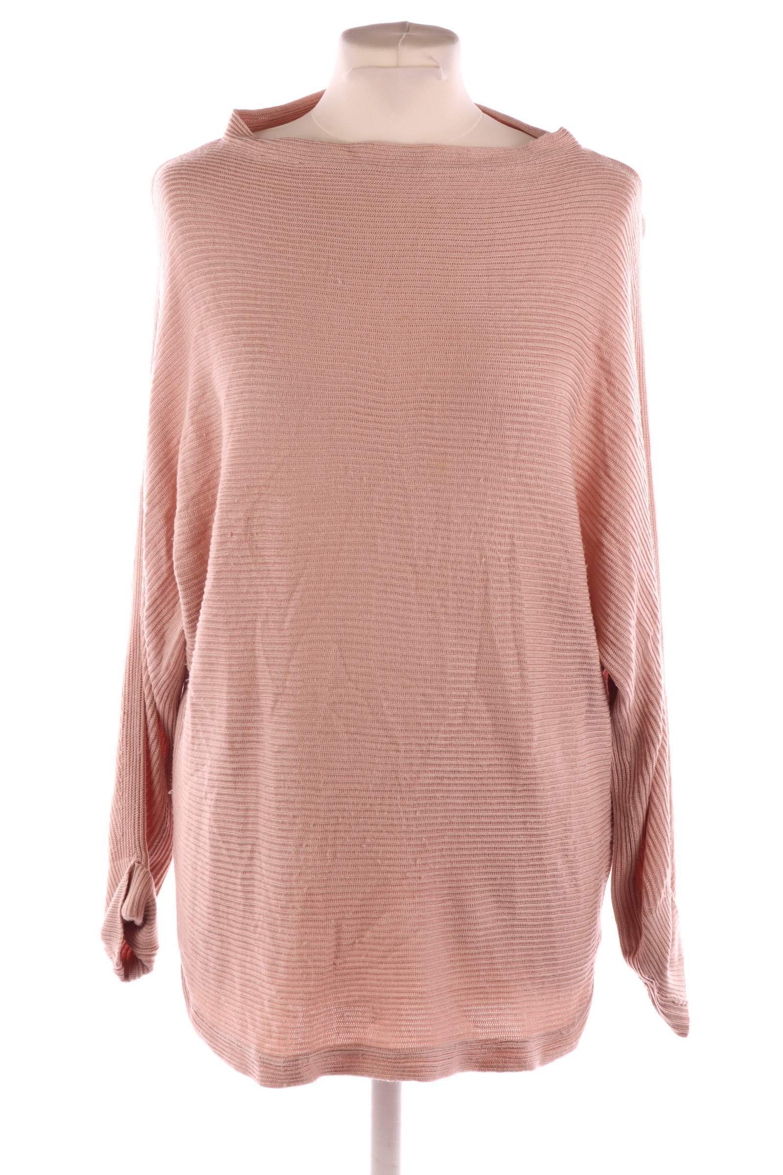 H&M Beige Sweater - upty.store