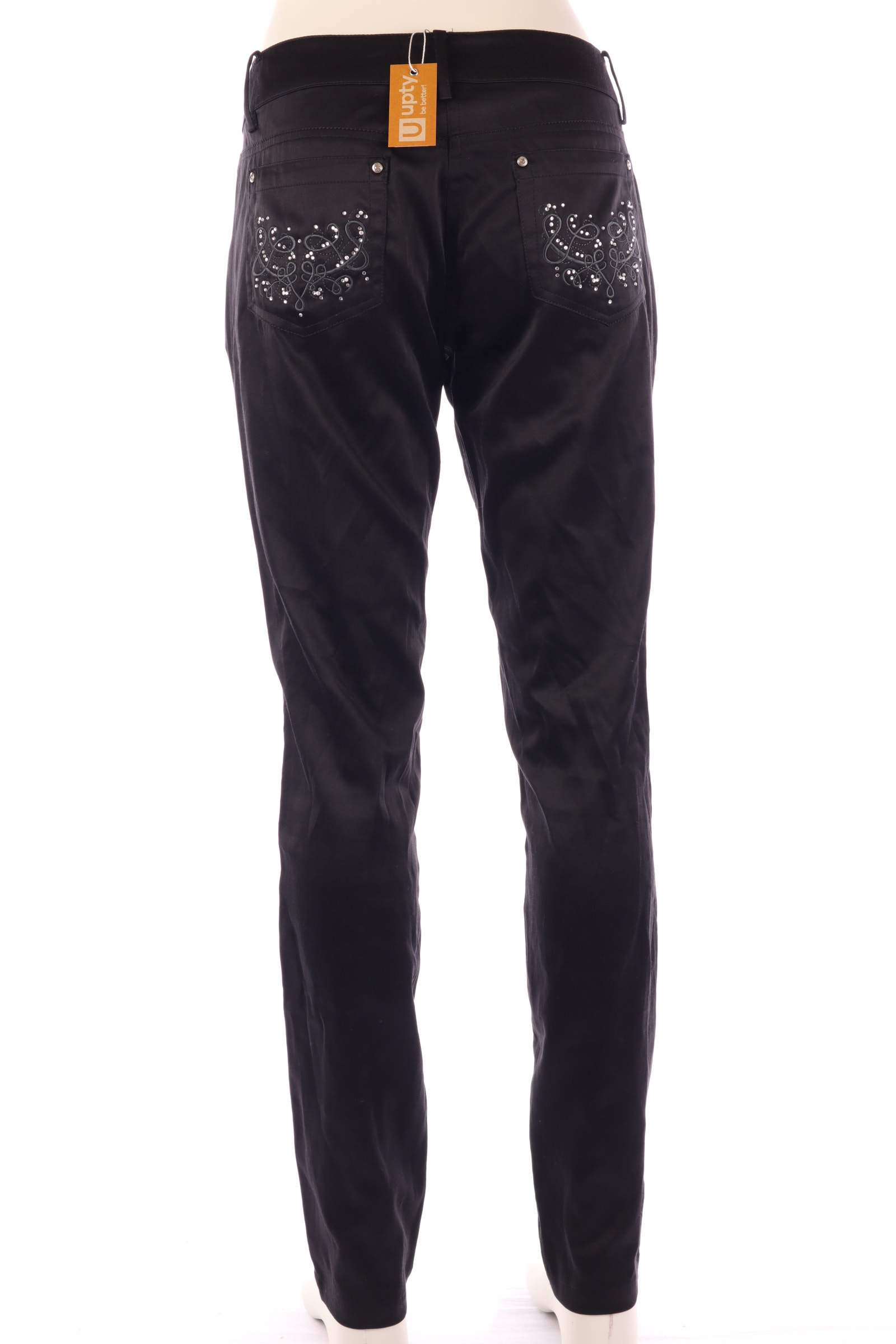 Tally Weijl Black Pants - upty.store