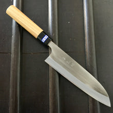 Gihei 180mm Gyuto ZDP189 Keyaki Handle