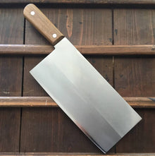 Tojiro 225mm Chinese Cleaver Heavy 'DP' - VG-10