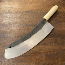 Zirh Turkish Mincing Knife 300mm Carbon