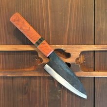 Dao Vua 125mm Tall Petty Carbon Kurouchi Hardwood