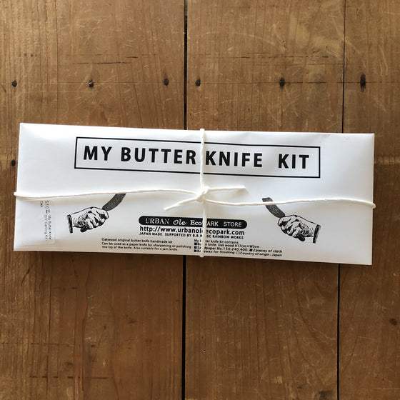 'My Butter Knife' DIY Carving Kit - Oak
