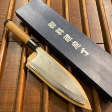 Yoshikane 180mm Deba V2 Suminagashi W Saya & Box - Trade In