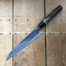 Tsukasa Hinoura 210mm Petty 'River Jump' Burnt Chestnut
